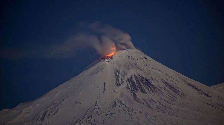 Advertencia de erupción del volcán Avachinsky, en Kamchatka (Rusia)