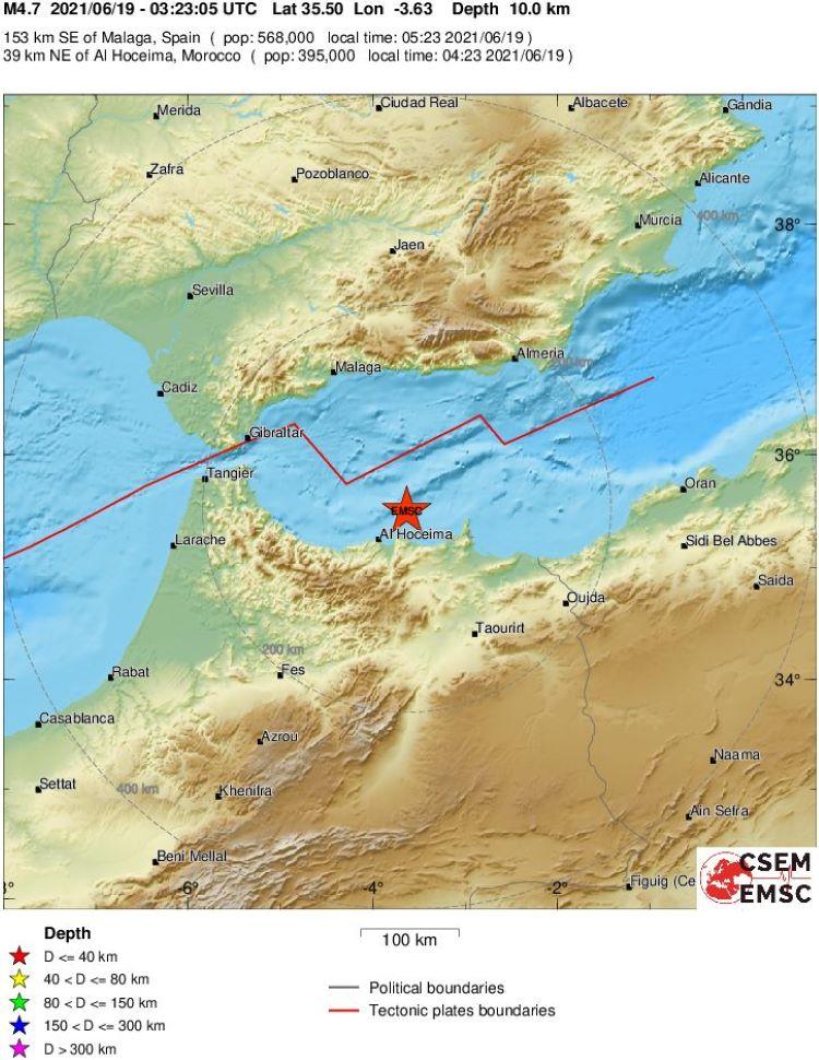 Terremoto de 4,7 grados en el Estrecho de Gibraltar, sentido en localidades de Marruecos y en Melilla (España)